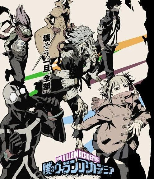 """From today Funimation launches """"My Villain Academia"""", part of the 5th season of """"My Hero Academia""""   #Anime"""