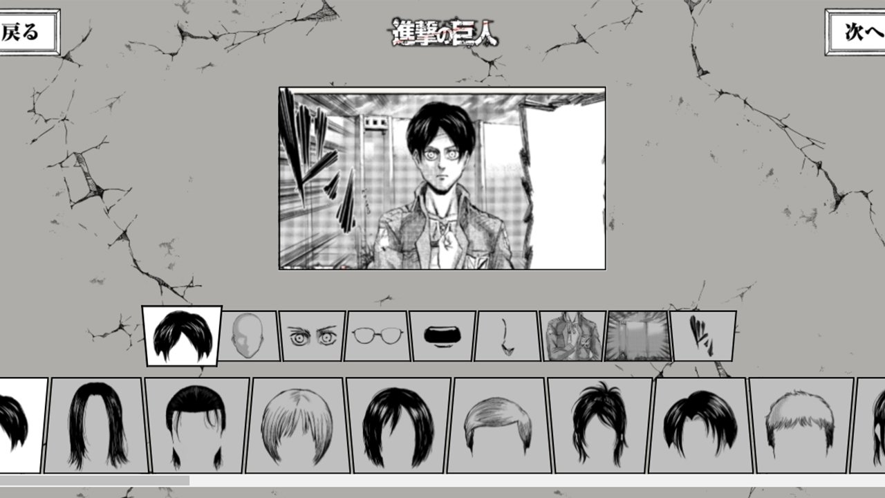 create character from attack on titans