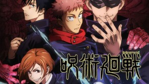 How many chapters does each season of Jujutsu Kaisen have?