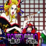 One Piece: 10 things every fan should know about Tobiroppo