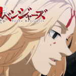 Tokyo revengers, chapter 20: reveal first images for new episode