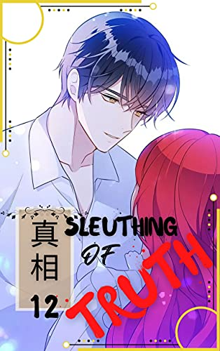 Sleuthing of Truth Vol 12 (Sleuthing of the Truth Book 15) (English Edition)