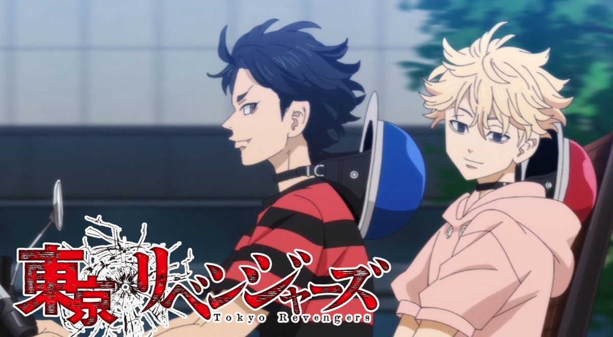 Tokyo revengers chapter 22 new episode reveals its first images